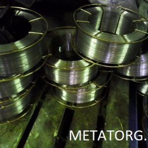 Проволока стальная сварочная Св-04Х19Н9